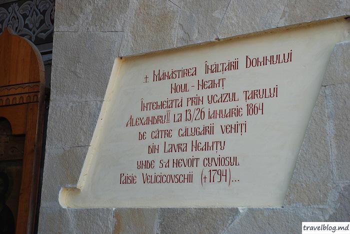 manastirea-noul-neamt-travelblog (1)