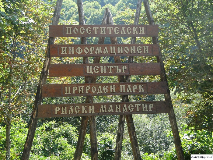 manastirea-rila-travelblog (3)