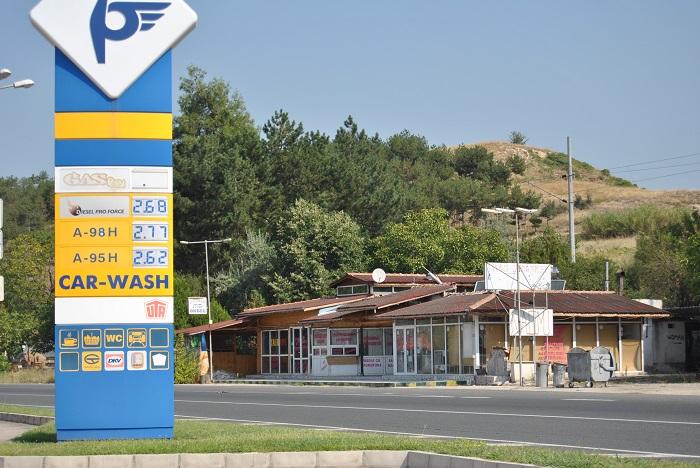 Benzinărie România (1)