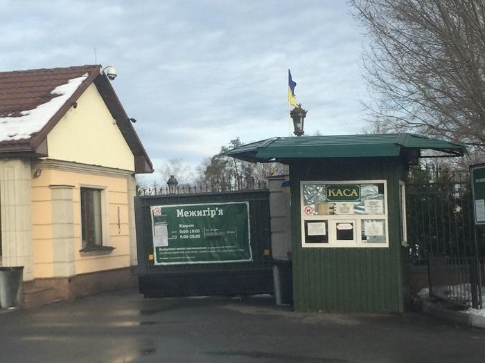 Mezhyhirya Residence-travelblogmd (1)