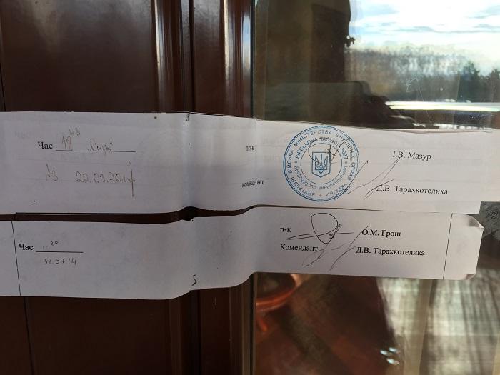 Mezhyhirya Residence-travelblogmd (20)