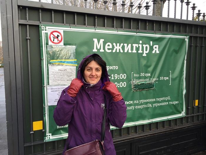 Mezhyhirya Residence-travelblogmd (36)