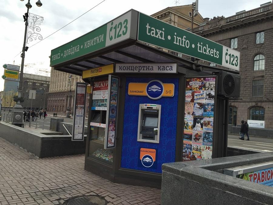 travelblogmd-kiev (274)