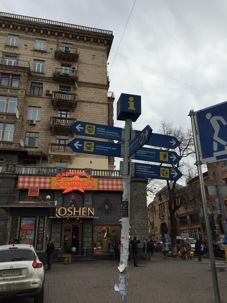 travelblogmd-kiev (278)