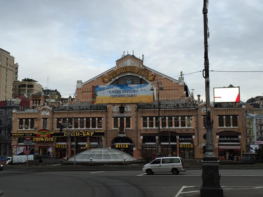 travelblogmd-kiev (279)