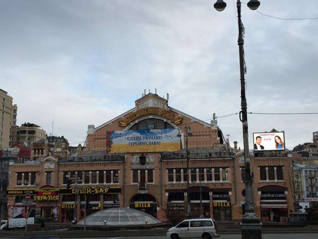 travelblogmd-kiev (280)