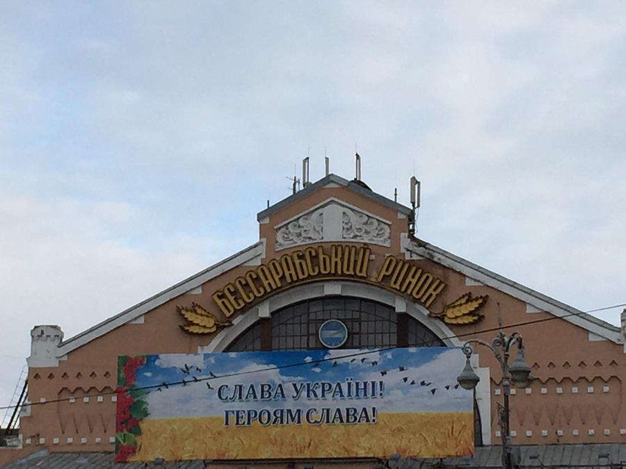 travelblogmd-kiev (281)