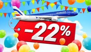 12 Ianuarie-22 % Reducere pentru toate biletele de la Air Moldova