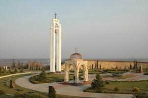"""(19) Traseu turistic naţional Nr. 19: Chişinău-Speia–Șerpeni–Bulboaca-Chișinău """"Traseul Gloriei Militare"""""""