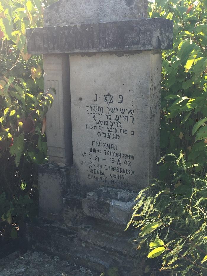 cimitir evreiesc