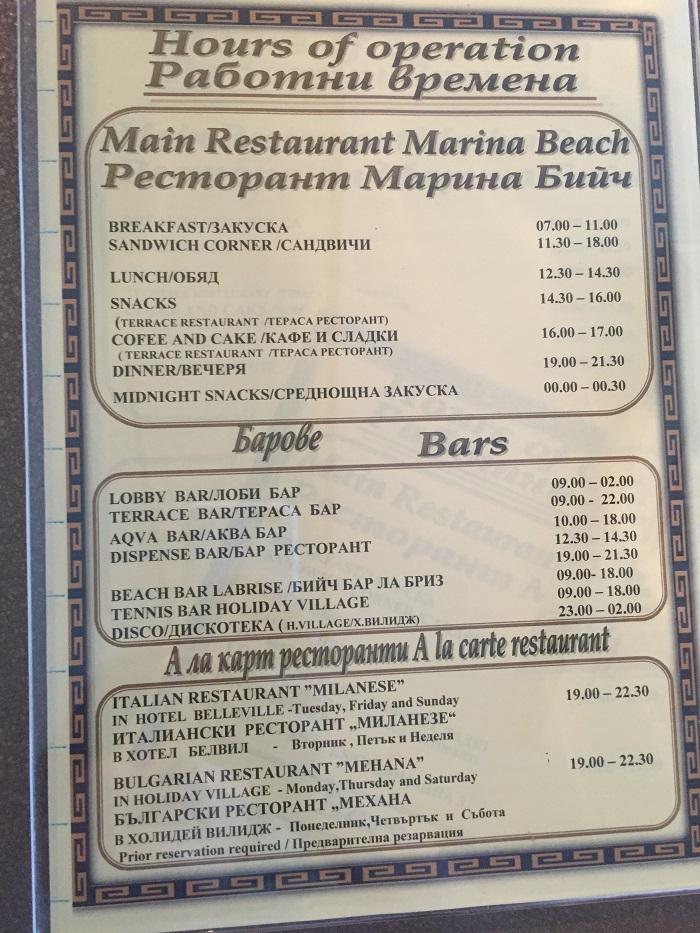 marina beach (48)