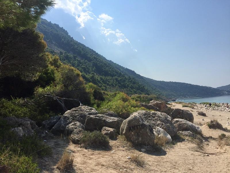 agios nikitas travelblog moldova (1)