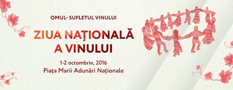 ziua vinului moldova 2016