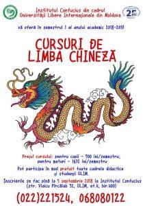 Unde în Chișinău poți învăța o limbă exotică?