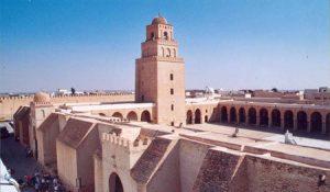 De prin lume adunate: Marea Moschee din Kairouan, Tunisia